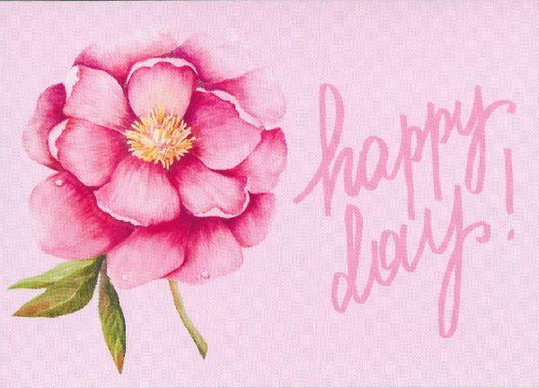 carte happy day